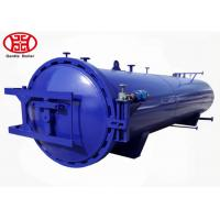 Cheap Wood Anti - Corrosion Vacuum Pressure Impregnation Plant Carbon Steel Made for sale
