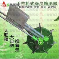 Buy cheap Manual Hand push fertilizer applicator machine from wholesalers