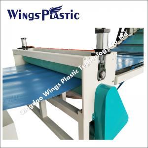 China Plastic PVC Anti-Slip Mat Production Line / Extrusion Line / Manufacturing Machine on sale