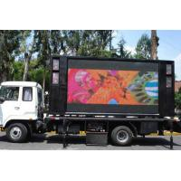 Buy cheap High Definition P10 Outdoor SMD Led Display Wall For Advertising Mobile with Wide Viewing Angel from wholesalers