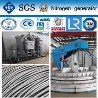 Cheap Fully Automatic Pressure Swing Adsorption Nitrogen Generation System for sale