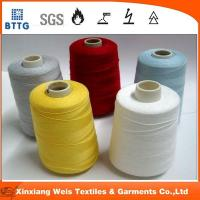 Buy cheap EN11612 flame retardant high tear strength aramid sewing thread from wholesalers