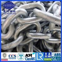 Cheap Marine Open Link Anchor chain- Aohai Marine China Larest Factory with IACS and Military Cert. for sale