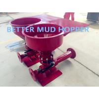 BETTER MUD HOPPER