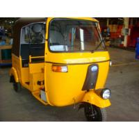 Cheap Bajaj 175cc Air Cooler Adult Cargo Motor Tricycle Gasoline for sale