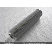 Cheap Dry natural gas Cartridge Filter Element solid separation with PP or metal for sale