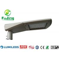 Buy cheap Pole Mounted Cobra Head LED Street Light High Lumen Excellent Heat Dissipation from wholesalers