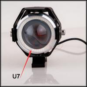 Motorcycle universal headlight U7 headlamp U7 head light angle eye U7 headlight