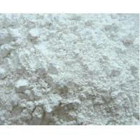 Cheap White Paint / Coating Barium Sulfate Powder 4.4 Specific Gravity for sale