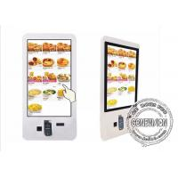 """Cheap 24"""" LCD Capacitive Touch Screen Self Service Kiosk Windows POS Terminal LCD Payment Machine for sale"""