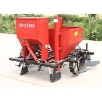 Cheap Model 2CM Potatoe Cultivators for sale