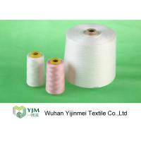 Buy cheap 100 Spun Polyester Sewing Thread  Yarn 60/2 3000 Yards , Z Twist Colored Yarn from wholesalers