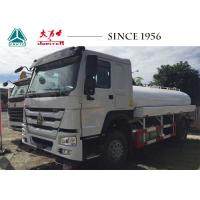 China HOWO Oil Tank Truck 6 Wheeler With Pump Oil Gun, 4000 To 12000 Liters Capacity on sale