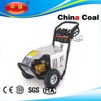 Cheap 4KW 2900-4.0T4 hand pump electric high pressure washer for sale