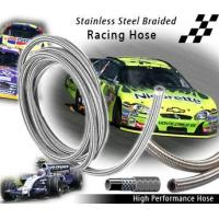 Motorsport race engine High performance hose,  racing hose