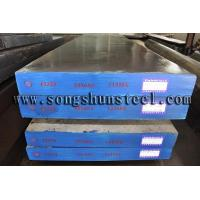 Cheap Supply hot rolled mould steel 1.2379 steel plate for sale