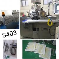 China 3 Kw Small batch Electric Laboratory Soft Gel Capsule Machine With PLC Control on sale