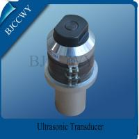 Quality Industrial High Power Ultrasonic Transducer Low Frequency Piezoelectric Ultrasonic Transducer wholesale