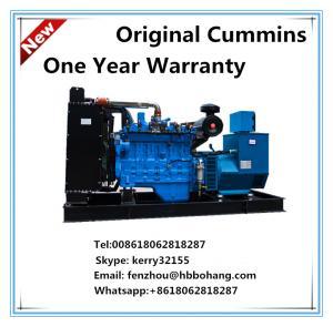 Cheap 30KW landfill gas power plant/ gas turbine generators for sale
