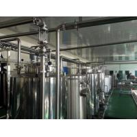 China Bottled Orange Juice Processing Line / Processing Machine Concentrated Automatic 1T-10T/H on sale