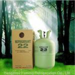 Cheap Refrigerant Gas (R22) for sale
