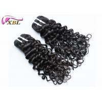 Grade 9A Indian Virgin Hair Jerry Curl Full Cuticle Instact , No Easy To Tangle And Last 2 Years