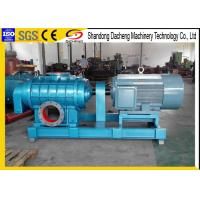 Cheap Custom Made Pneumatic Conveying Blower Combustion Supporting Equipment for sale