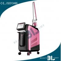 Cheap High Power Laser Tattoo Removal Machine Nd-YAG Laser Pigment Removal System for sale