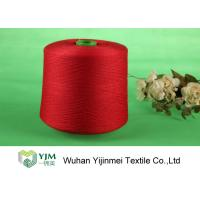 Cheap Red Bright Colored Dyed Polyester Yarn Z Twist With Plastic Core for sale