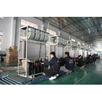 Guangzhou DongAo Electrical Co., Ltd.