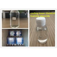 Cheap High Efficient Benzalkonium Chloride ( BKC&1227 ) 50% As Biocide And Sludge Remover for sale