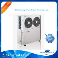Cheap HVAC System Energy Saving Commercial Heat Pump 12kw For House Heating for sale