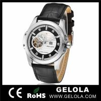 Buy cheap Wrist Watch Straps from wholesalers