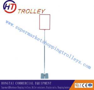 China Chrome Plating Floor Stand Sample Display Racks , Adjustment Height 1050 - 1800 mm on sale