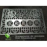 Cheap Aluminum laser cut wall panel sheet for fence decoration perforated screen panel for sale