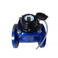 Buy cheap LXLC-50-200/ED Complete Electronical Water Meter from wholesalers