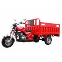 Buy cheap good quality three wheel cargo motorcycle tricycle from wholesalers
