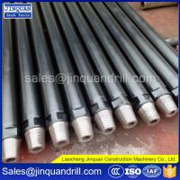 China manufactruer DTH drill pipe down the hole DTH drilling pipes