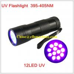 Cheap Black Color Aluminum Alloy AAA Dry Battery 395NM 12 UV LED Flashlight for Cash Detector wholesale