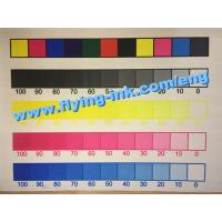 Buy cheap FLYING Sublimation offset inks for Lithography (FLYING SUBLIMATION PRINTING INK) from wholesalers