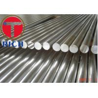Cheap Cold Finished / Hot Wrought Carbon Steel Bar Astm A29 1010 1020 5.5mm - 500mm for sale