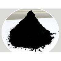 Quality Black Powder Active Biological Water Purifying Agent Ammonia Nitrogen Cod Remover Microbial Flocculant wholesale