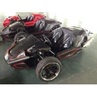 Cheap EEC 250CC TWO SEAT TRIKE (MC-369) for sale