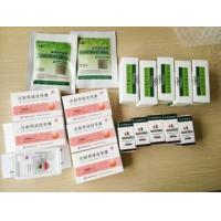 Buy cheap High Purity Children Li Zhu 2000iu / 5000iu HCG Injections For Weight Loss from wholesalers