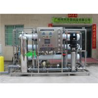 Cheap 3000LPH Water Treatment Systems Ro Well Water Filtration Drinking Water Plant for sale