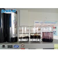 China Cationic Polyacrylamide Flocculant for Pulp and Paper Sludge Dewatering Treatment on sale
