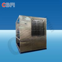 Cheap R404a Refrigerant Lower Temperature Chiller / Water Cooled Chiller For Freezing Water for sale