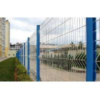 Cheap Weled Wire Mesh Fence for sale