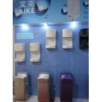 Cheap Model ABS Jet Hand Dryer Ak2006h Double Side Wind Aike Bathroom Mirror Stable wholesale