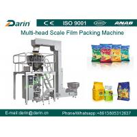 Cheap Factory Directly Provide High Efficient Vertical Packaging Machine for sale